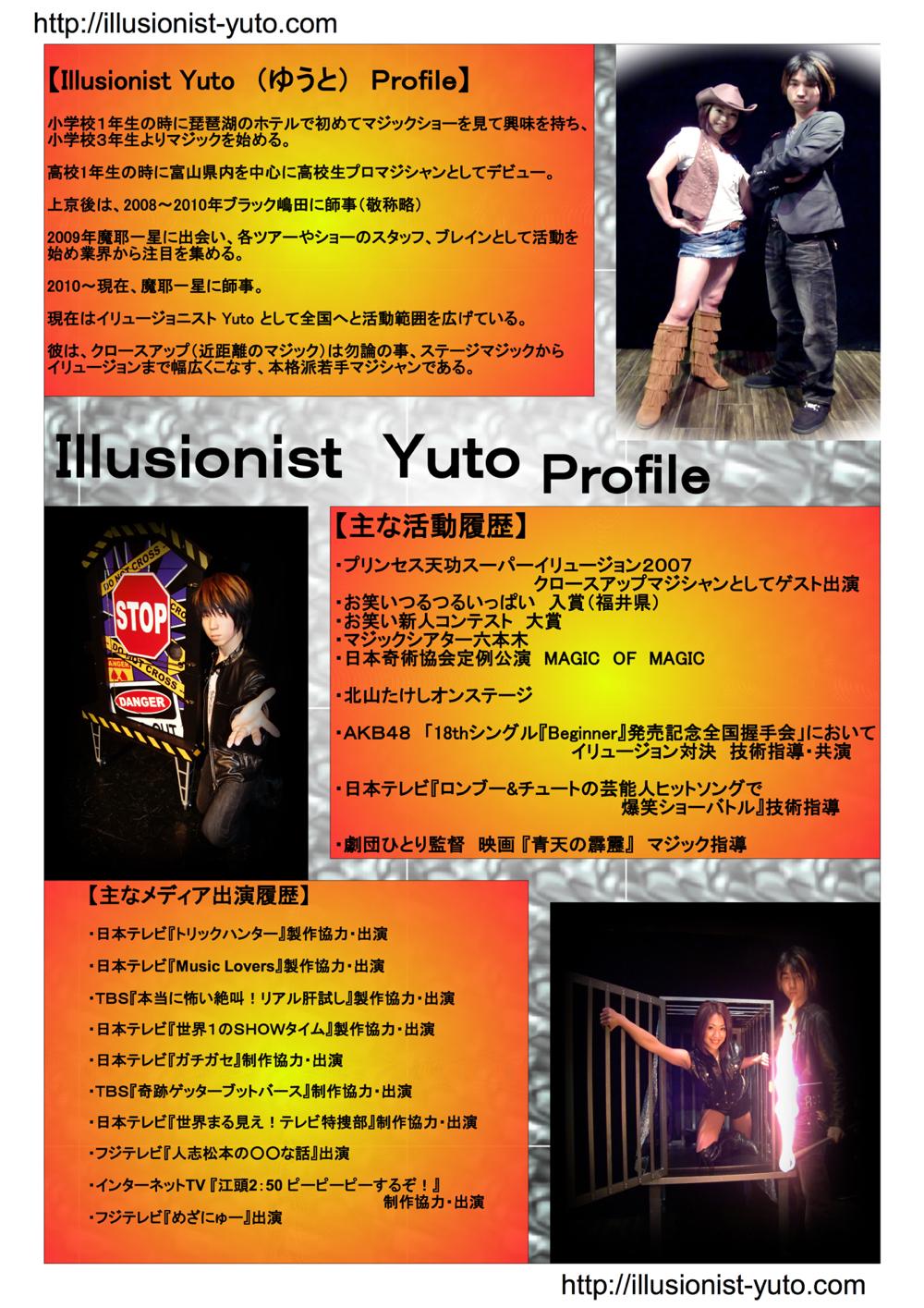 profile1 y m2015 2